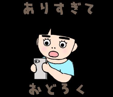 f:id:goensou:20190627145104p:plain