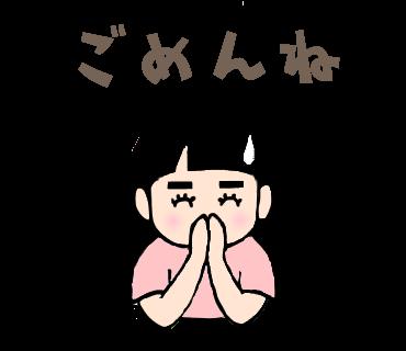 f:id:goensou:20190702101911p:plain