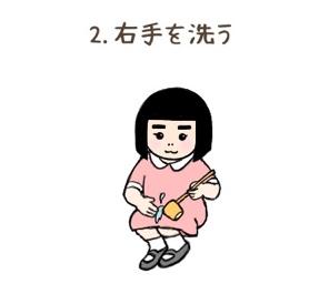 f:id:goensou:20190719115917j:plain