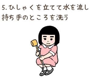f:id:goensou:20190719115950j:plain