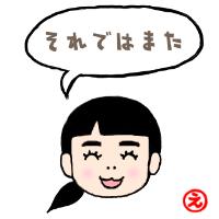 f:id:goensou:20190724214917p:plain