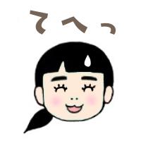f:id:goensou:20190730113925p:plain