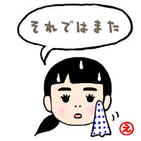 f:id:goensou:20190801140100p:plain