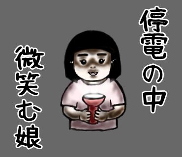 f:id:goensou:20190801225418p:plain