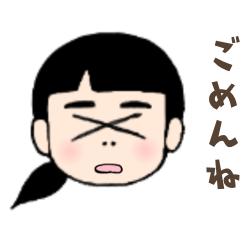 f:id:goensou:20190804233929p:plain