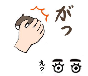 f:id:goensou:20190810172511p:plain
