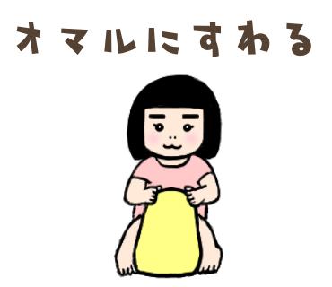 f:id:goensou:20190810224020p:plain