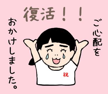 f:id:goensou:20190811165223p:plain