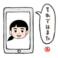 f:id:goensou:20190815012736p:plain