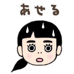 f:id:goensou:20190816083539p:plain