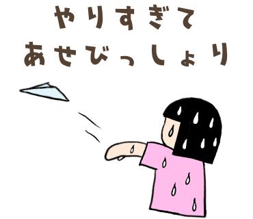 f:id:goensou:20190818142542p:plain