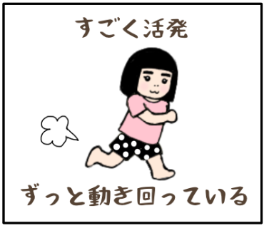 f:id:goensou:20190821152644p:plain
