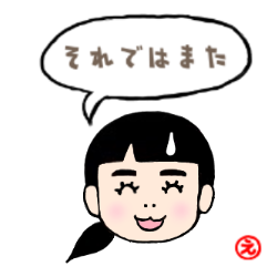 f:id:goensou:20190822220013p:plain
