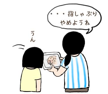 f:id:goensou:20190825002640p:plain