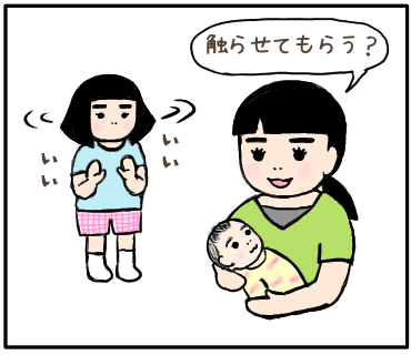 f:id:goensou:20190830225113p:plain
