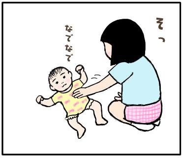 f:id:goensou:20190830225619p:plain