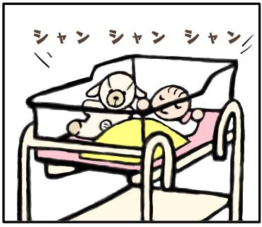 f:id:goensou:20190901001852p:plain