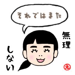 f:id:goensou:20190901003538p:plain