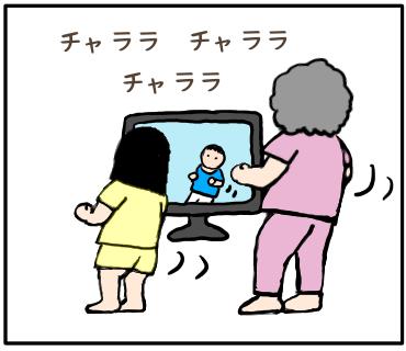 f:id:goensou:20190902141620p:plain