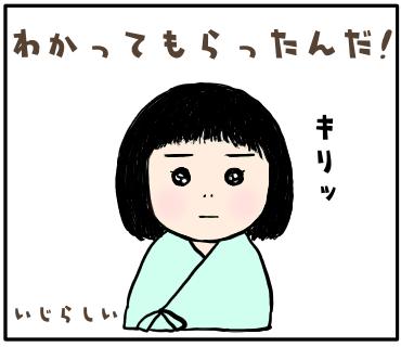 f:id:goensou:20190904223618p:plain