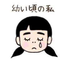 f:id:goensou:20190905104216p:plain