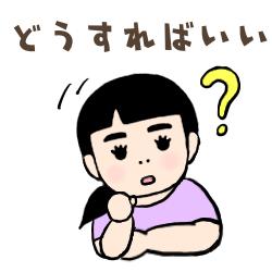 f:id:goensou:20190906160526p:plain