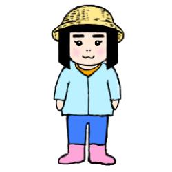 f:id:goensou:20190907001121p:plain