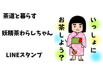 f:id:goensou:20190909180810p:plain
