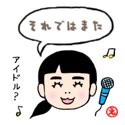 f:id:goensou:20190911143955p:plain