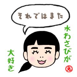 f:id:goensou:20190913153746p:plain