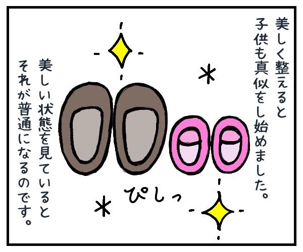 f:id:goensou:20190927132550j:plain