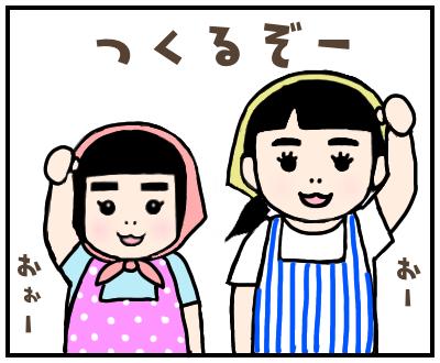 f:id:goensou:20191004100456p:plain