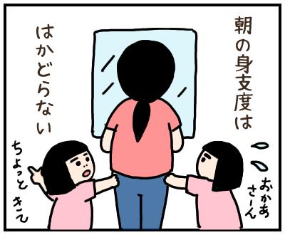 f:id:goensou:20191015215230p:plain